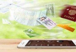 Справка для оформления кредита в РФ