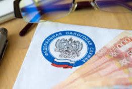 Как произвести оплату налогов без комиссии с банковской карты? Порядок поиска задолженности по фамилии и ИНН