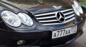 транспортный налог проверить задолженность по номеру машины