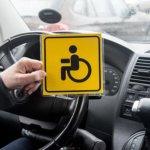 платят ли инвалиды 3 группы транспортный налог