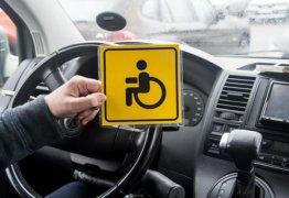 Платят ли инвалиды 3 группы транспортный налог в РФ: нормы права