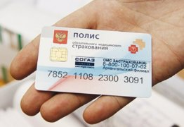 Страховой медицинский полис нового образца: где получить в РФ