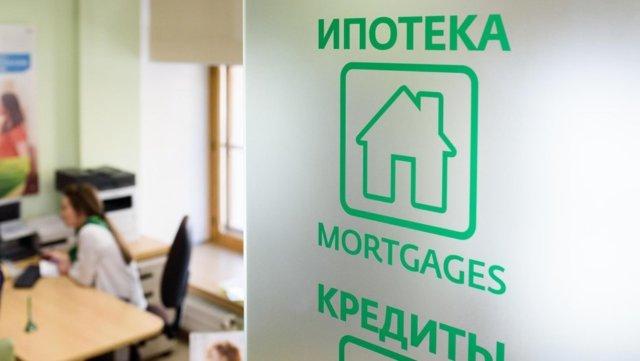 ФЗ 353 о потребительском кредите в РФ