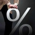 процентные ставки по кредитам в банках