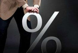 Процентные ставки по кредитам в банках в РФ