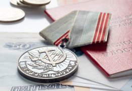 Условия получения ветерана труда в РФ