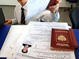Документы для получения кредита в РФ