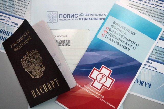 Замена медицинского полиса при смене фамилии, порядок и особенности