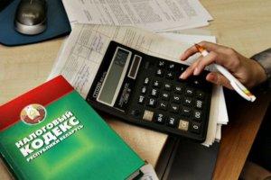 Налоговые льготы при покупке квартиры