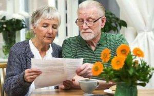 Как оформить субсидию пенсионеру