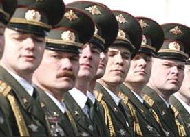 Льготы и социальные гарантии военнослужащих